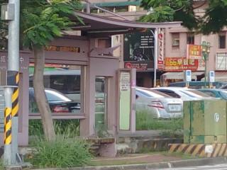 台南市公車站牌部分設置,有使鄉親誤解之處,公運處向民眾表示抱歉。