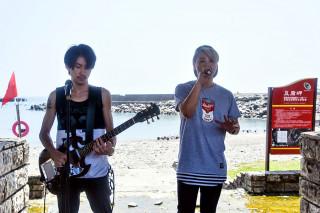 豆腐岬音樂會之紅花樂團。(圖/宜蘭縣政府提供)