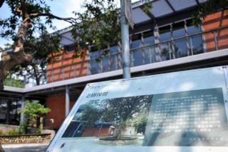 環保局長沈志修表示,老街溪河川教育中心將兩棟客家三合院古老磚厝,改建為環境教育的講堂空間。