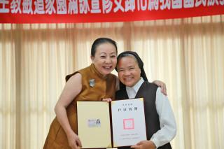 菲律賓籍修女滿詠萱照顧身障熱愛嘉義,張花冠縣長頒身份證協助歸化成朴子人