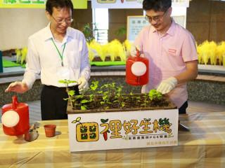 農業局長李玟出席綠色生活館特展活動記者會。(圖/記者黃村杉攝)