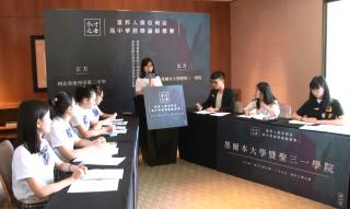 亞洲盃高中辯論賽 六區三十六校參與