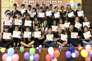 北台南家扶中心透過課程設計,發掘青少年優勢,鼓勵青少年走出家門,親近社區,與人為善。