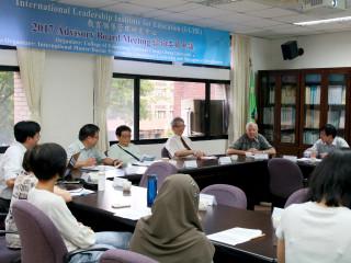中正大學籌備「前瞻教育領導管理研究中心」,打造亞太教育領導管理重鎮