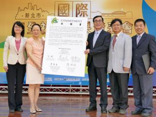 副市長李四川等出席金山獲國際安全社區認證中心認證簽署儀式。(圖/記者黃村杉攝)