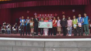 華山蘆洲站10週年慶 國際扶輪捐款圓夢
