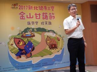 副市長葉惠青出席金山甘藷烘窯活動宣傳記者會。(圖/記者黃村杉攝)