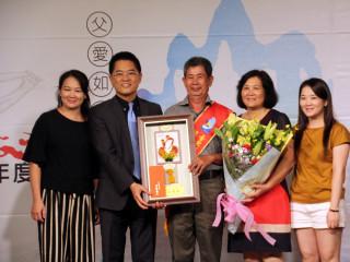 台東表揚模範父親 黃健庭:盼為人父者能增進家庭社會功能