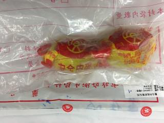 台北市衛生局檢驗35件蛋加工品,並在8日公布檢驗結果。根據檢驗結果,有4件皮蛋的金屬銅含量超標,其中3件違規皮蛋均為嘉億蛋品所製造。(圖/台北市衛生局)