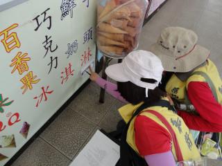 嘉義縣衛生局呼籲重視食品安全,第二波冰飲品抽驗3件不合格