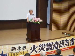 副市長侯友宜出席主持火災調查研討會開幕儀式。(圖/記者黃村杉攝)