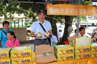 楊梅區公所於埔心瑞塘活動中心戶外廣場舉辦「2017楊梅農特產品展銷推廣系列活動」。