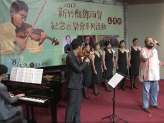 鄧雨賢紀念音樂會 精彩內容值得期待