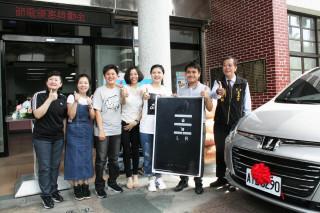 「集集鎮幸福ㄅㄨ ㄅㄨ車」捐贈儀式。〈記者吳素珍攝〉