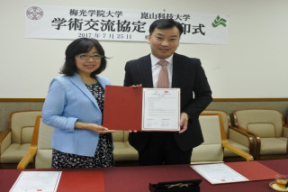 崑山科大李天祥副校長(右)與梅光學院大學校長樋口紀子(左)簽訂合作交流備忘錄。