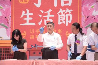 推銷「台北甜心」 柯文哲盼成為國際熱門伴手禮