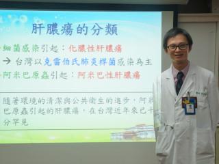 李致毅醫師。
