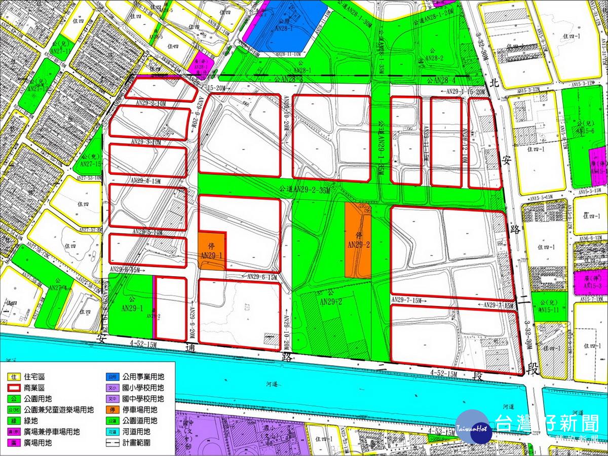 打造嶄新安南商業副都心 商60都更計畫審議通過