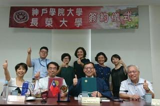 日本神戶學院大學副校長塩出省吾等人到長榮大學參訪。為加強合作交流,雙方締結姊妹校。