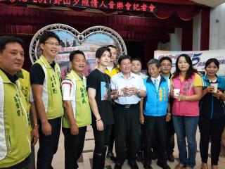 彰化市長邱建富等人邀請大家參加愛在彰化-卦山夕照情人音樂會活動。