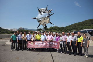 桃園市長鄭文燦率市府團隊,參訪香川縣小豆島。