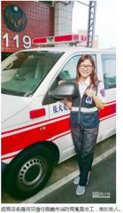 志工羅淑芬榮獲106年全國救護志工菁英