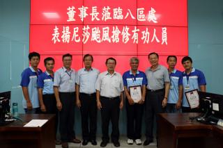 水公司董事長郭俊銘到宜蘭表揚風災中維持「不停水」有功人員。(圖/自來水公司第八區管理處提供)
