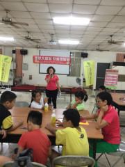 兒童理財營
