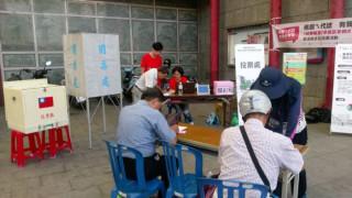 桃園市政府青年事務局辦理106年度參與式預算活動,歡迎設籍、就業、就學於龍潭的朋友們一起來投票。