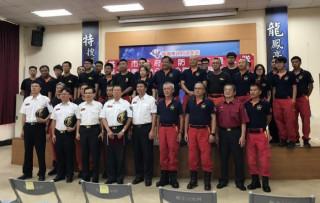 桃園市政府消防局新任分隊長佈達典禮,提升救災救護效能,守護市民安全。