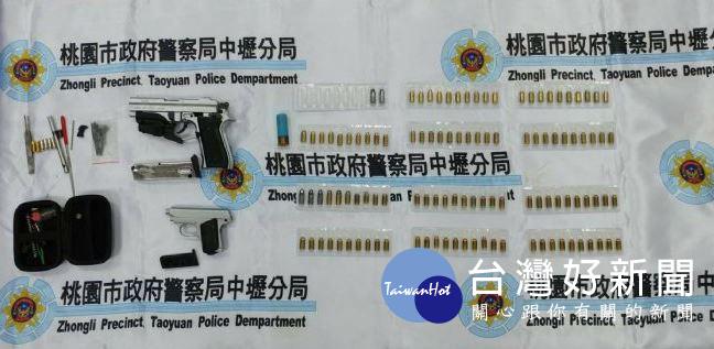 淨化世大運治安 桃園「封城掃蕩」查獲157件毒品案件