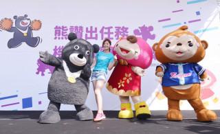 熊讚、ㄚ桃園哥快閃機捷運動操PK 一起為2017臺北世界大學運動會加油