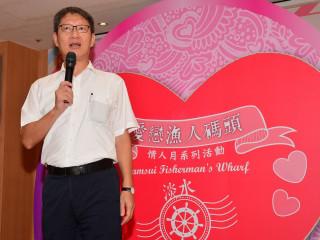 副市長葉惠青出席愛戀漁人碼頭-情人月活動宣傳記者會。(圖/記者黃村杉攝)