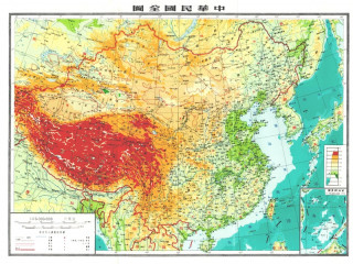 1979年5月《第一屆國民大會第六次會議實錄》所附的《中華民國全圖》(圖/取自維基百科)