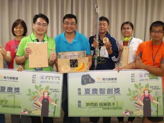 雲嘉南分署長柯呈枋(左2)頒發冠軍許國君(右4)。