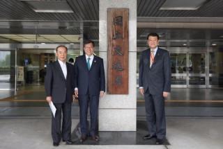 桃園市長鄭文燦率市府團隊拜會日本國土交通省。