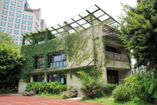 澗仔壢環境教育中心「綠苑」的外觀。