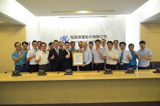 高捷公司董事長郝建生代表高捷公司,接受驗證單位-台灣檢驗科技公司(SGS)資深總監蔡福欽親自頒發「ISO 27001:2013資訊安全管理制度」認證書。(圖/記者何沛霖攝)