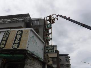 違章建築處理大隊呼籲,八、九、十月仍是颱風好發季節,市民切莫掉以輕心。(圖/記者郭文君攝)