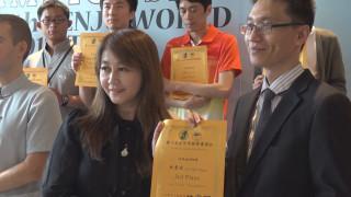 第15屆國際五子棋世界盃 台棋手表現亮眼
