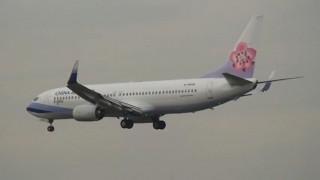 中華航空CI113班機日本時間15日上午9時45分時因右側發動機的異常指示燈亮起,為求安全途中轉降福岡機場,機上134人全員平安。(圖/YouTube,非事發當時班機)