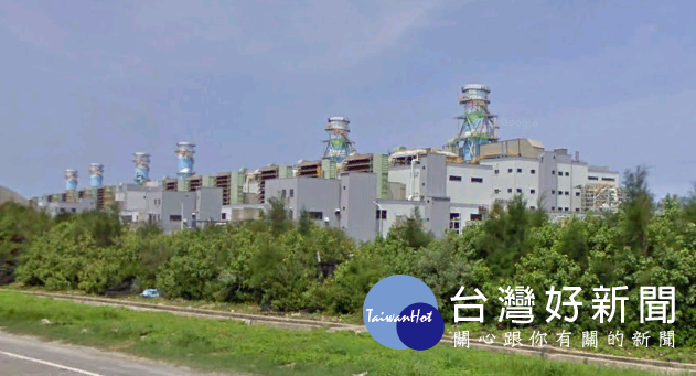 大潭發電廠