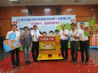 健保署李伯璋署長(左3)主持水里鄉健保卡製卡機啟動儀式。〈記者吳素珍攝〉