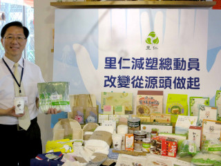 減塑總動員!里仁停售塑膠袋,積極結合產業鏈進行包裝減塑。