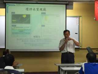 桃園環保局副局長李孝軍主持環評河川水質技術評估說明會。