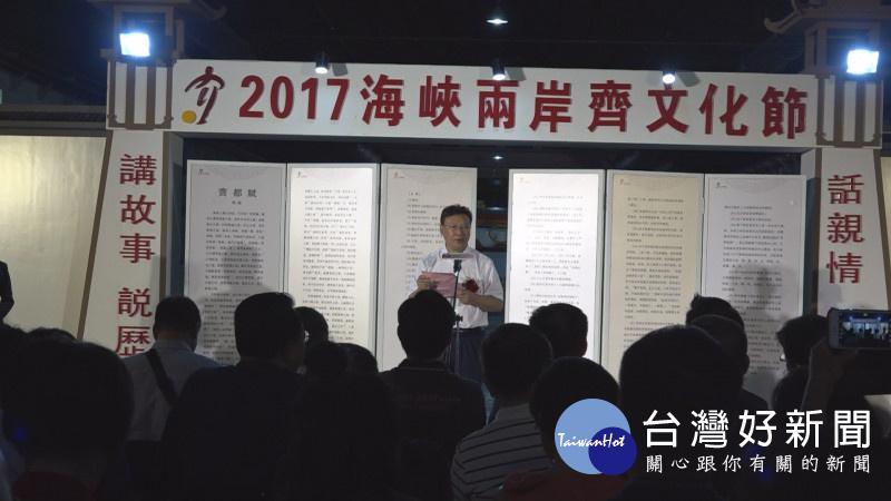 首屆「齊文化節」移師台北 了解姜太公建國史