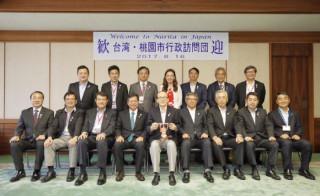 桃園市長鄭文燦率市府團隊參訪成田市·香取市新能源設施。