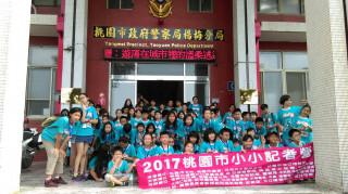 桃園市小小記者營隊,到楊梅警察分局參訪,全體團員滿懷欣喜流連忘返。