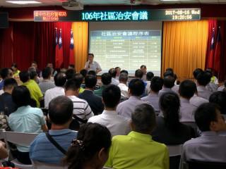 烏日警分局舉行社區治安會議。林重鎣攝