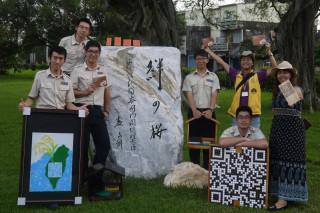 八田與一紀念園區創意活動構想來自替代役男,免費體驗再送精美小禮物。